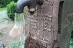 Brunnen-Knabe